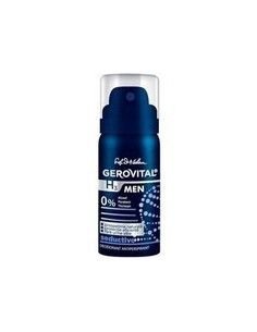 Gerovital H3 Men Deodorant Antiperspirant Seductive, 40ml