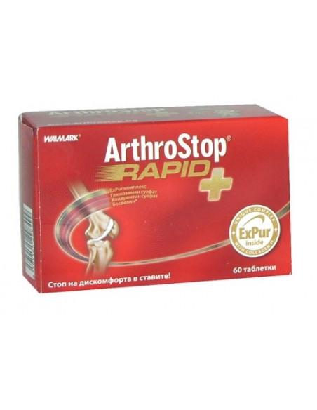 Walmark Artrostop Rapid x 60 tablete