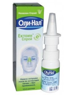 Oly-Nal Ectoin Spray Nazal 10 ml