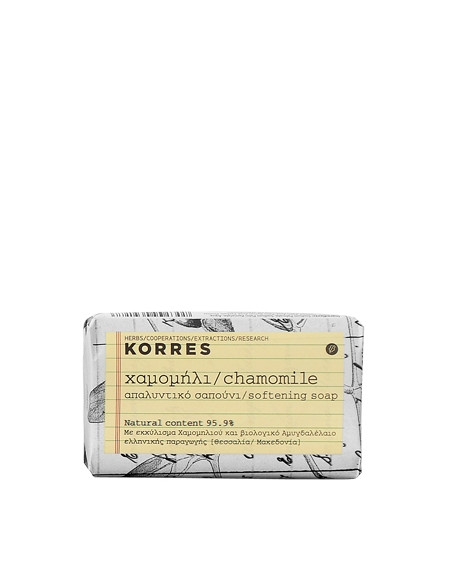 Sapun cu extract de musetel, 125g, Korres